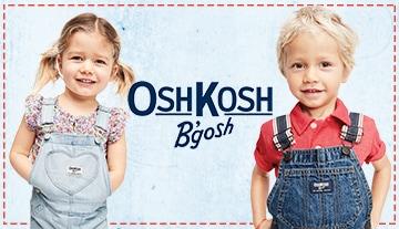 Oshkosh - versão mobile